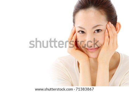 Portrait of a beautiful japanese woman on white background - stock photo