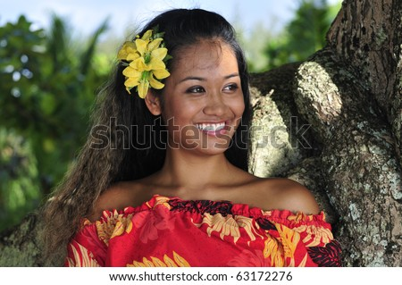 portrait of a beautiful native Hawaiian teenage girl - stock photo