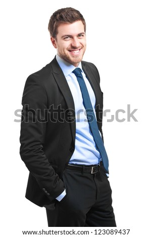 Portrait of a confident businessman - stock photo