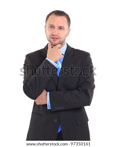 Portrait of a handsome young man in a business suit - stock photo