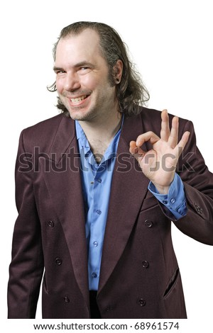 Portrait of a sleazy car salesman, Con man, retro suit wearing creepy guy. - stock photo
