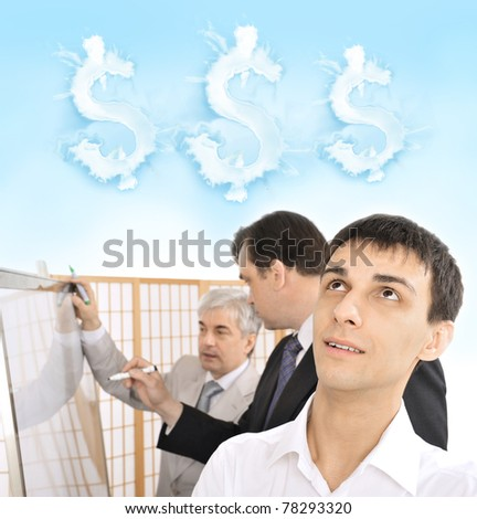 Portrait of a team planning. Office environment. - stock photo