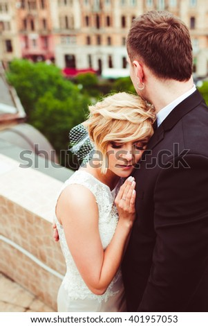 portrait of a young cheerful joyful happy couple - stock photo