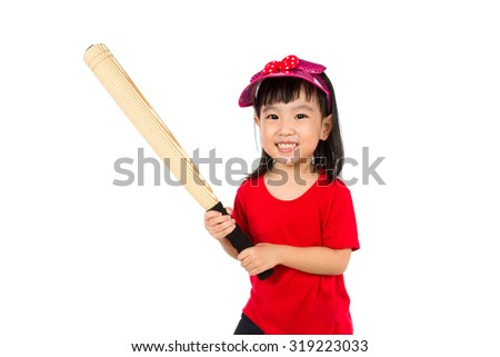 Portrait of a young chinse baseball player in white isolated background - stock photo