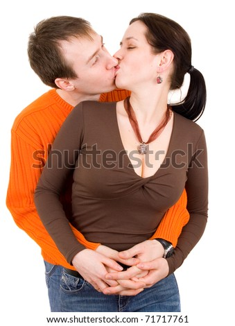 Portrait of a young happy couple - stock photo