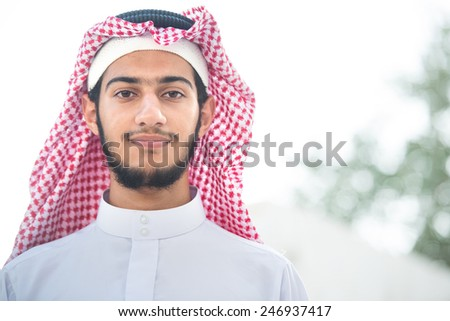 Portrait of Arabic young man - stock photo