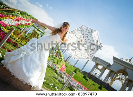 Portrait of beautiful happy bride, Just Married - stock photo