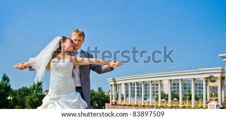 Portrait of beautiful happy couple, Just Married - stock photo