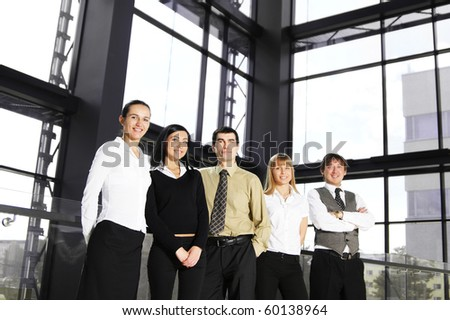 Portrait of business people in office - stock photo