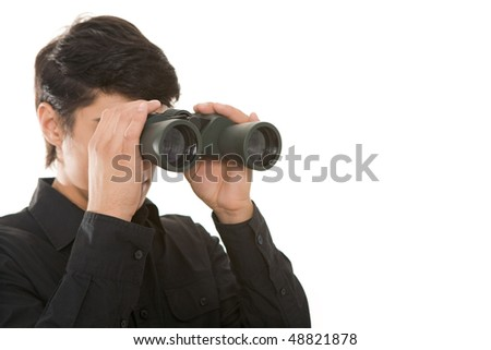 Portrait of confident boss holding binoculars and looking for colleagues - stock photo