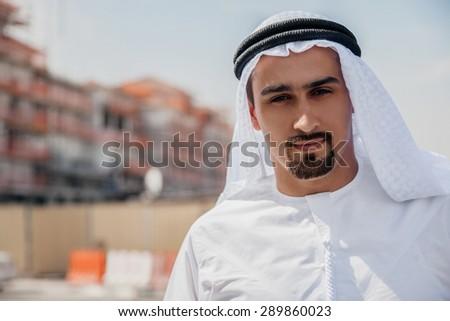 Portrait Of Handsome Arabian Businessman - stock photo
