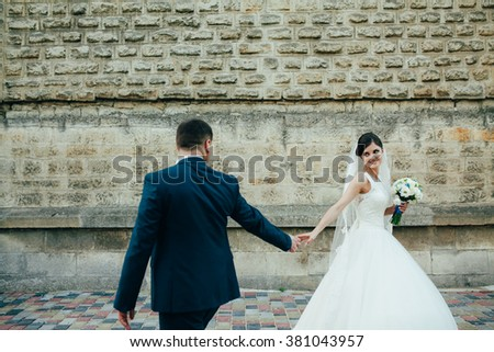 portrait of happy wedding couple - stock photo