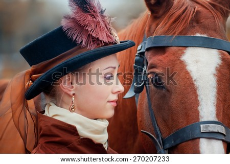Portrait of LadyXIX Century  with red horse  - stock photo