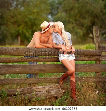 Portrait of love couple - stock photo