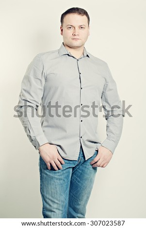 Portrait of Man in Shirt - stock photo