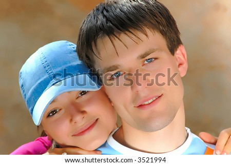 portrait of pair young people, sunny day - summer - stock photo