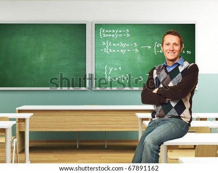 portrait of smiling teacher in  3d classroom - stock photo