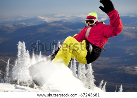 Portrait of sportsman training at winter - stock photo