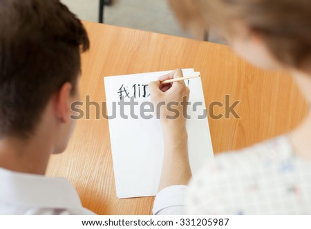 Portrait of  student learning chinese - stock photo