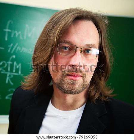 portrait of teacher - stock photo