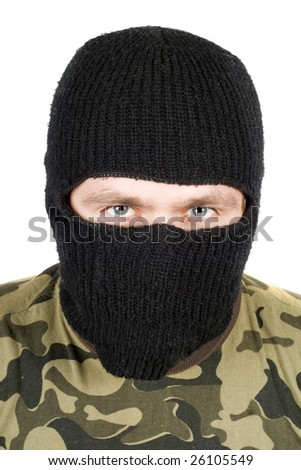 Portrait of  the man in a black mask over white - stock photo