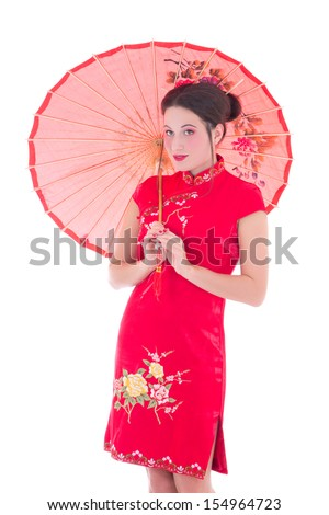 portrait of young attractive woman in red japanese dress with umbrella isolated on white background - stock photo