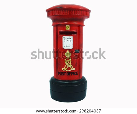 Post box on white background.Letterbox on white background. - stock photo