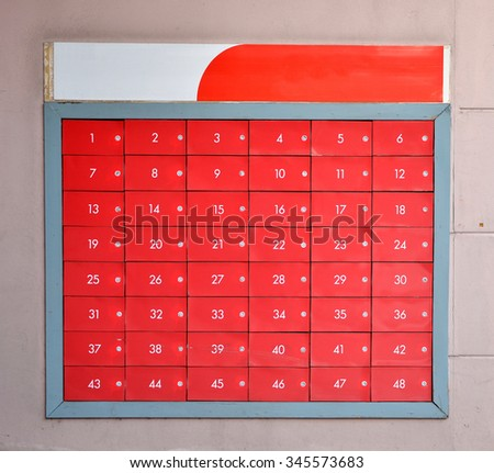 Post Office (PO box) - red mail box - stock photo