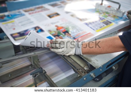 post press finishing line machine: cutting, trimming, paperback and binding - stock photo