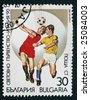 postage stamp - stock photo