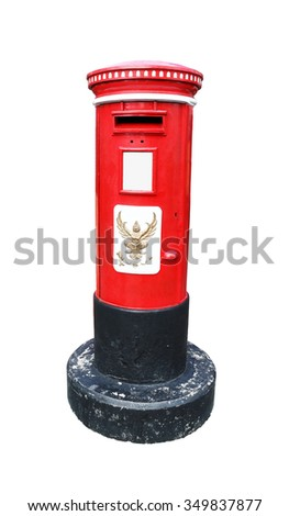 postbox isolated on white background with clipping path - stock photo
