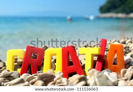 postcard from croatia happy holidays - stock photo