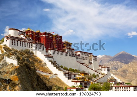Potala palace in Lhasa, Tibet - stock photo