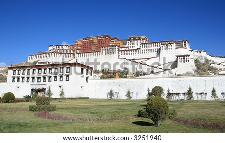 Potala palace - the residence of Dalai Lama. Lhasa. Tibet. - stock photo