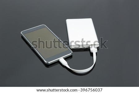 Power bank - stock photo