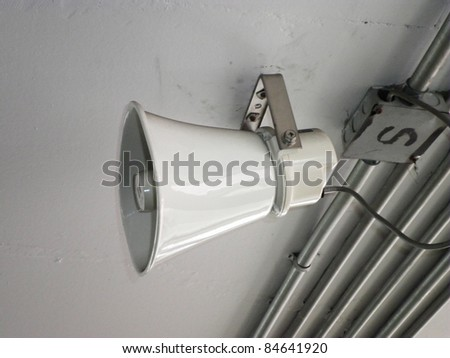 Power electric loudspeaker is on the wall - stock photo