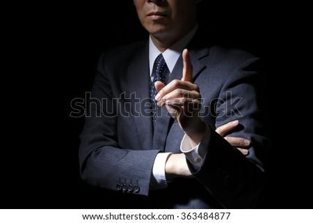Power harassment - stock photo