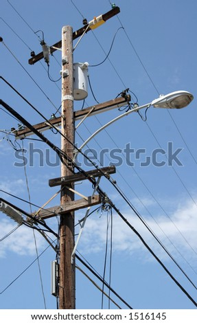 Power pole. - stock photo