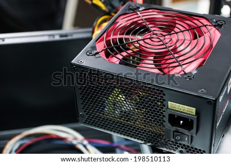 power supply - stock photo