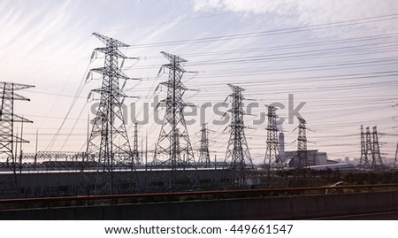 Power Towers with electricity cables - stock photo