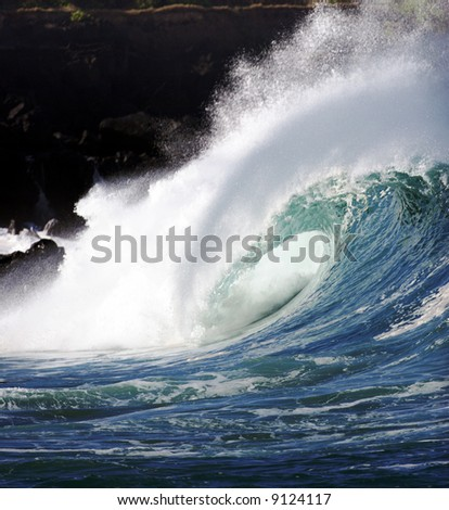 powerful shore break wave - stock photo