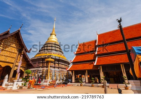 Pra That Lampang Luang, the famous ancient buddhist temple located in Lampang Province, Thailand - stock photo