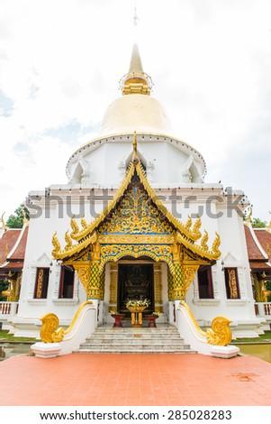 Prabudabath Si Roi Pagoda of Darabhirom Forest Monastery at Chiangmai Province, Thailand. - stock photo