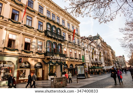 PRAGUE, CZECH REPUBLIC - NOVEMBER 13, 2015: Na Prikope, Na Prikopech or Prikopy, is a shopping street in the center of Prague connecting Wenceslas Square with the Square of the Republic.  - stock photo