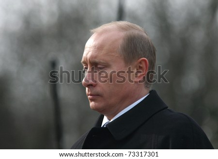 PRAGUE - MARCH 3: Russian Prime Minister Vladimir Putin during his official visit in Prague, Czech Republic, on March 3, 2010. - stock photo