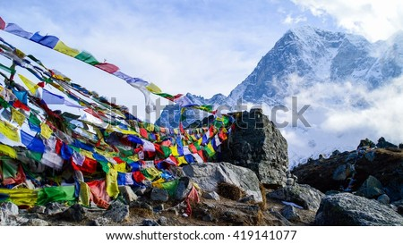 Prayer flags in Himalayas - stock photo