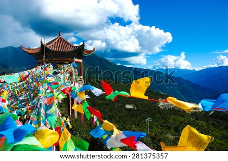 Prayer flags meet  in Meili, ZhongDian, China - stock photo