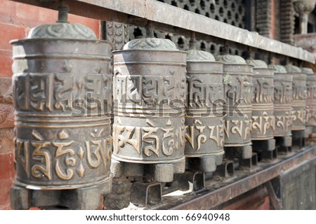prayer wheels - stock photo