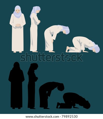 Praying Movements of A Muslim Woman - stock photo