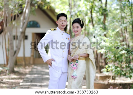 Pre-wedding Thai dress - stock photo